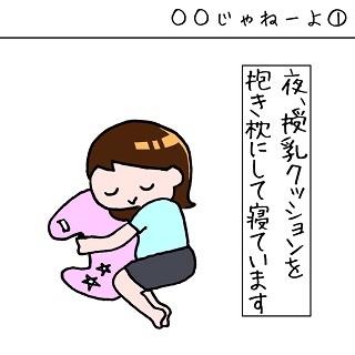 """まだ産んでないはずなのに…。あゝ、愛おしき""""でっかい子ども""""問題!の画像5"""