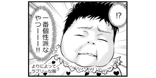 意外な効果があった…!赤ちゃんの「変顔写真」がもたらしたモノのタイトル画像
