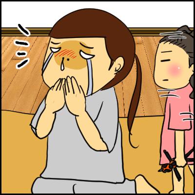 「ママが泣いてる!」と気付いた時、娘がとった行動が…すごい!(笑)の画像6