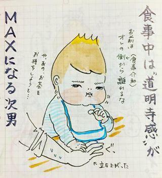 「開幕!母の爆笑☆妄想劇場」~育児疲れ脱却のヒント、ここにあり!~の画像14