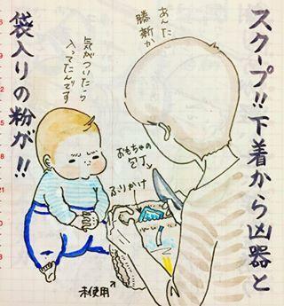 「開幕!母の爆笑☆妄想劇場」~育児疲れ脱却のヒント、ここにあり!~の画像10