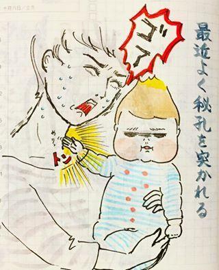 「開幕!母の爆笑☆妄想劇場」~育児疲れ脱却のヒント、ここにあり!~の画像16