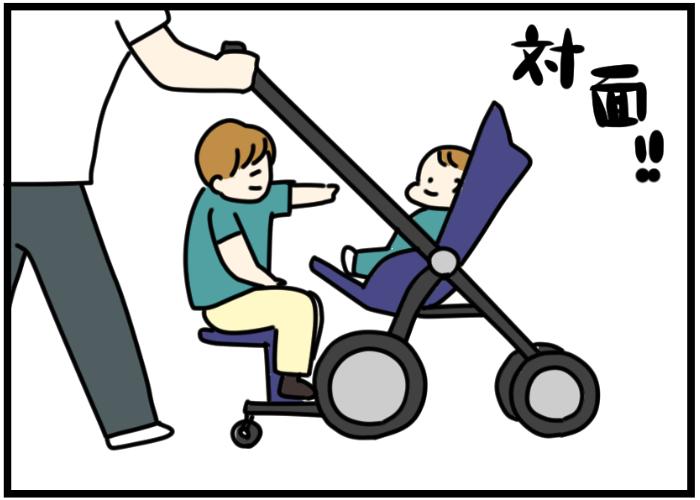 日本でも使えたら楽しそう~!アメリカに来てみたら、ベビーカーが多種多様でびっくりの画像5