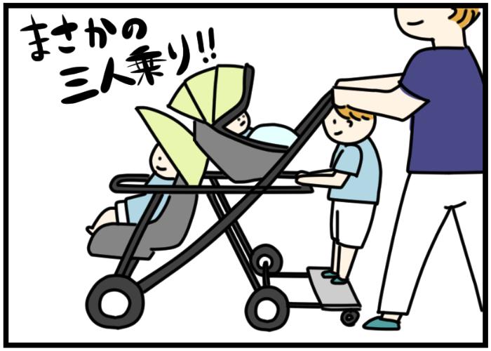 日本でも使えたら楽しそう~!アメリカに来てみたら、ベビーカーが多種多様でびっくりの画像6