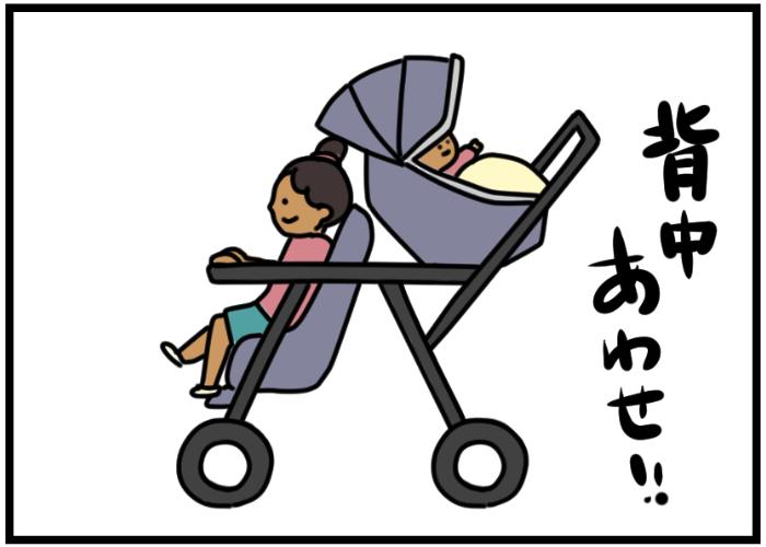 日本でも使えたら楽しそう~!アメリカに来てみたら、ベビーカーが多種多様でびっくりの画像4