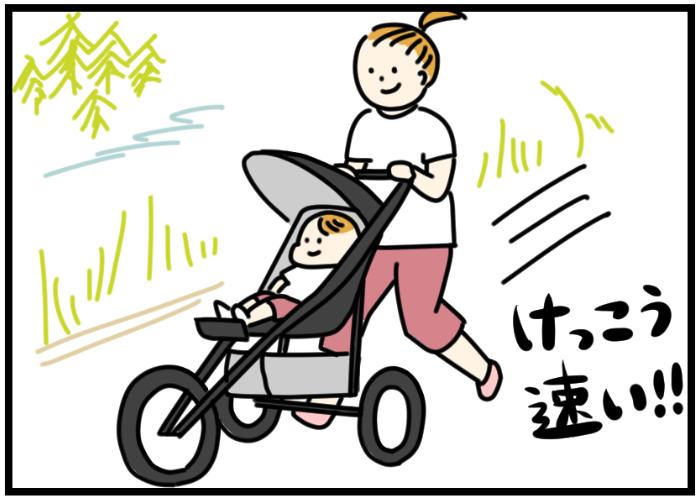 日本でも使えたら楽しそう~!アメリカに来てみたら、ベビーカーが多種多様でびっくりの画像2