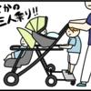 日本でも使えたら楽しそう~!アメリカに来てみたら、ベビーカーが多種多様でびっくりのタイトル画像