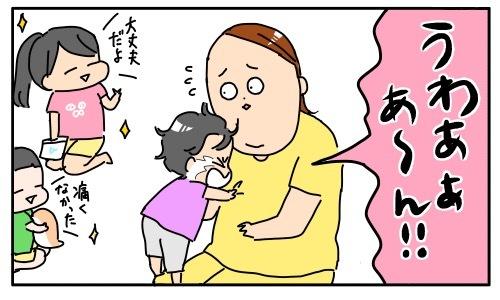 赤ちゃんの「たたき癖」が愛情表現なら…注意するだけじゃなくて何とかしたい!の画像4