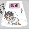 赤ちゃんの「たたき癖」が愛情表現なら…注意するだけじゃなくて何とかしたい!のタイトル画像