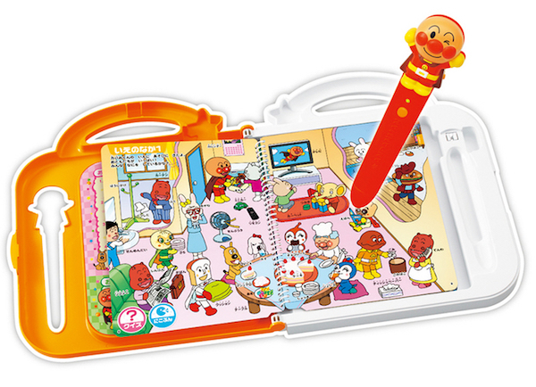 身体や音で遊びの幅を広げよう!2歳以上の子どもにおすすめのおもちゃを紹介♪の画像5