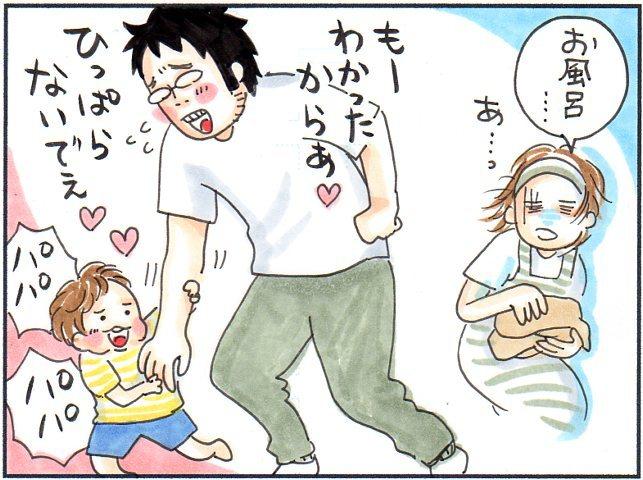 息子を「パパっ子」に育てたい!その計画は成功したかと思ったけれど…の画像5