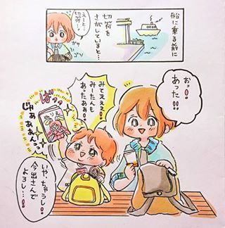 """「きったねぇ…」今日も3歳娘の""""純粋すぎる暴言""""が止まらない!の画像1"""