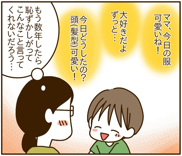 """3歳長男はすっかりフェミニスト♡一方、次男1歳の""""愛""""は痛すぎました…(笑)の画像8"""
