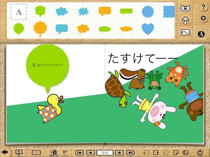 子どもに良いアプリ・おもちゃの選び方のコツは?工学博士が徹底解説!の画像10
