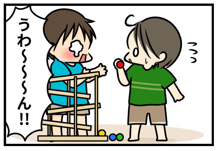 幼児期にもっと伸ばしておきたい「非認知能力」ってどんな能力?の画像10