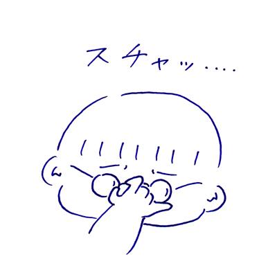 """毎日の""""お迎え""""を新たなメソッドで、いつもより楽しく…!?その方法を教えます。の画像7"""