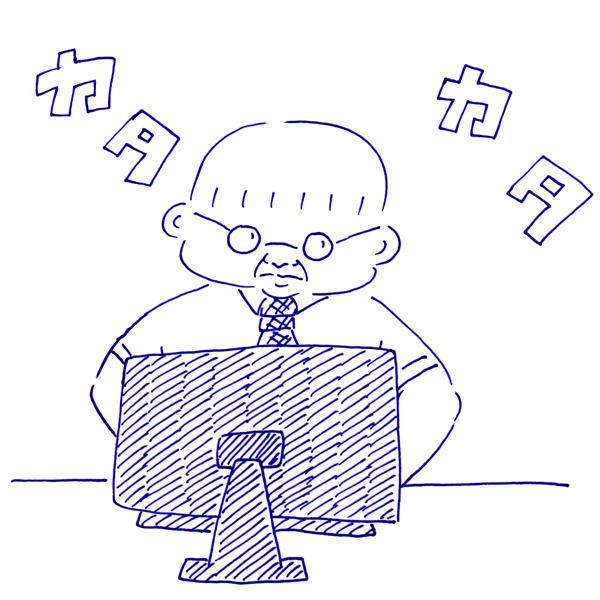 """毎日の""""お迎え""""を新たなメソッドで、いつもより楽しく…!?その方法を教えます。の画像2"""