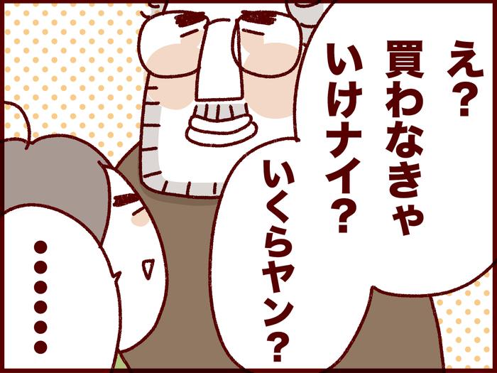 文化の違いが一番出てる!? ベルギー育メン夫驚愕の日本のランドセル事情の画像2
