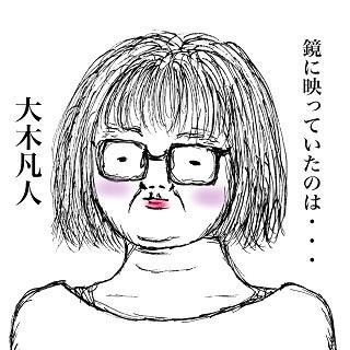 ラッシュガード必須!産後太りにすね毛…「私がモデル?」との声が続出!の画像12