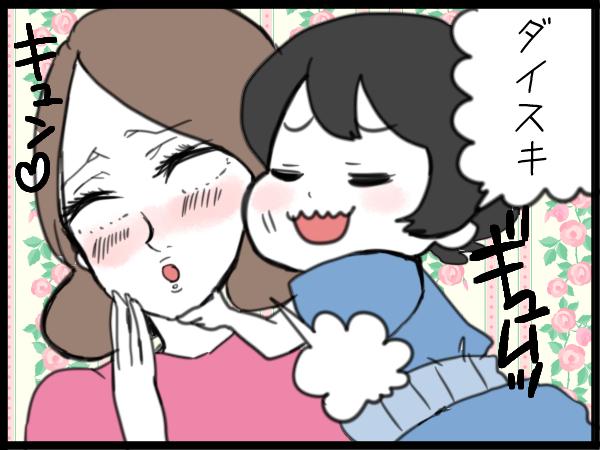 夫がかすむ(笑)2歳児の超絶あま〜いイケメンテクニックの画像5