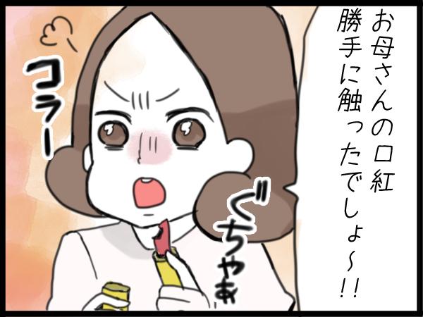 夫がかすむ(笑)2歳児の超絶あま〜いイケメンテクニックの画像6