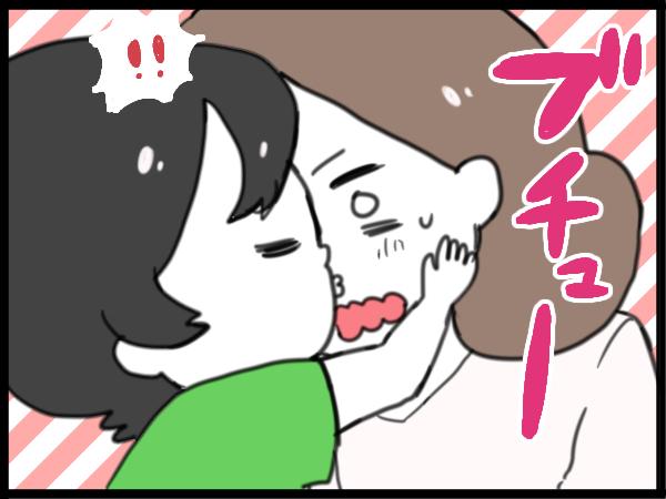 夫がかすむ(笑)2歳児の超絶あま〜いイケメンテクニックの画像8