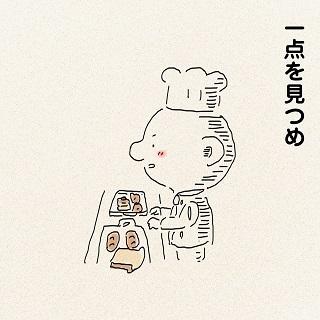 世界一かわいいパン屋さん!?パパお手製「つむパン」にいらっしゃいませ!の画像30
