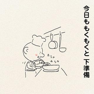世界一かわいいパン屋さん!?パパお手製「つむパン」にいらっしゃいませ!の画像14
