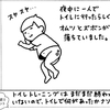 """「連絡帳なに書こうかな?」が明日から解決!日本一有名な""""連絡帳""""が本になった!のタイトル画像"""
