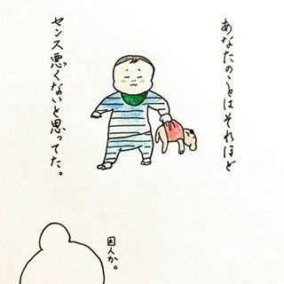 特選!我が家の「いつか見たアレ」なパロディ育児、名場面集の画像6