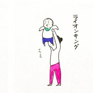 特選!我が家の「いつか見たアレ」なパロディ育児、名場面集の画像14