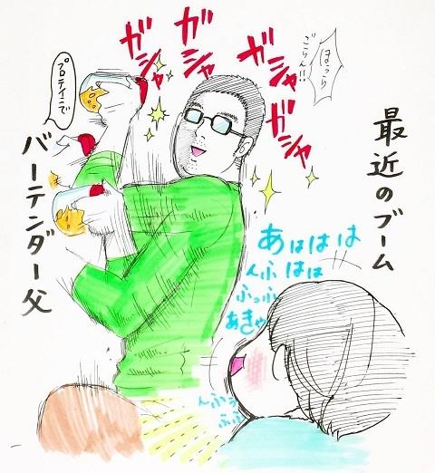 パパが恋する5秒前♡可愛いムスメの手のひらなら、パパは喜んで踊ります!の画像6
