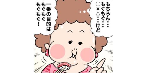 赤ちゃんの歯みがきで「みがくこと」よりも大切なこと <モコモコおばさんの耳より情報 vol.4>のタイトル画像