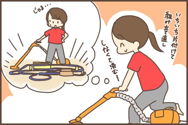 想像以上に大満足!パパと家事分担ならぬ『遊び分担』で生活が変わる!の画像11