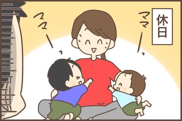 想像以上に大満足!パパと家事分担ならぬ『遊び分担』で生活が変わる!の画像2