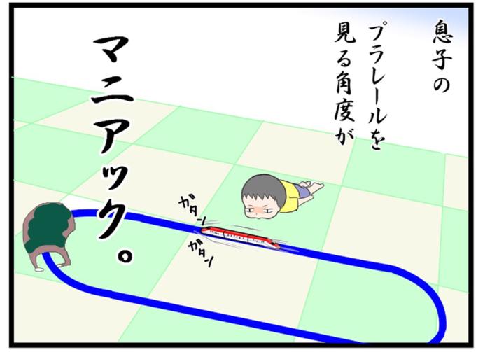 眺める角度がマニアックすぎる…(笑)寝ても覚めても新幹線!な「子鉄」あるあるの画像4