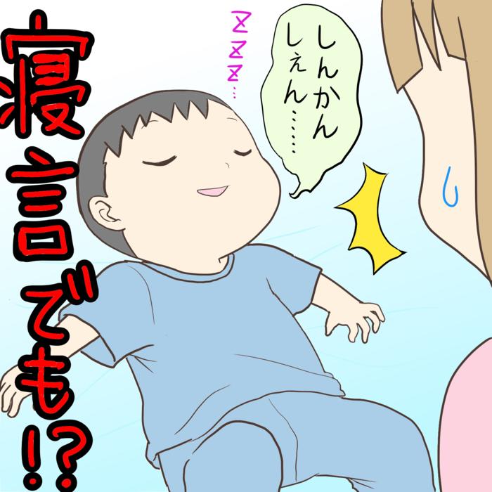 眺める角度がマニアックすぎる…(笑)寝ても覚めても新幹線!な「子鉄」あるあるの画像10