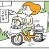 子どもと一緒に歩いて気付いた!街に意外と多くあるものとは…のタイトル画像