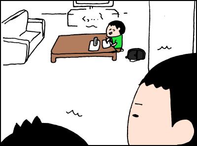 なかなか宿題が終わらない…。焦る小4兄の涙のワケは?の画像2