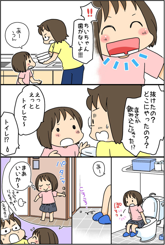 娘5歳、はじめて「乳歯」が抜けるかも、とワクワク♡ところが…の画像2