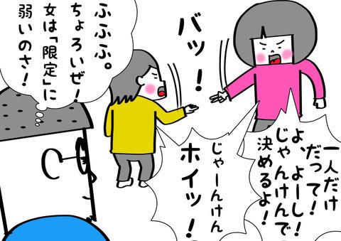 ホントは大好きなんだよね…?姉妹のパパイジリが泣けるし笑える!の画像15