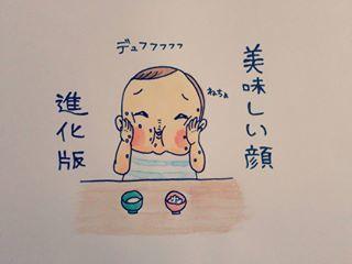 魅惑のむっちりほっぺがたまらない!「おもち系赤ちゃん」の癒やしパワーが…すごい♡の画像11