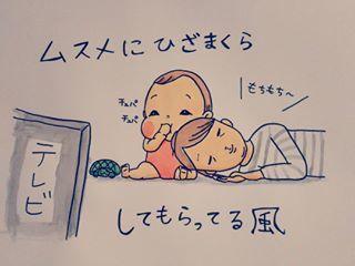 魅惑のむっちりほっぺがたまらない!「おもち系赤ちゃん」の癒やしパワーが…すごい♡の画像13