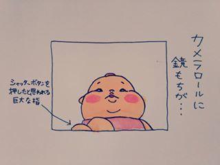 魅惑のむっちりほっぺがたまらない!「おもち系赤ちゃん」の癒やしパワーが…すごい♡の画像15