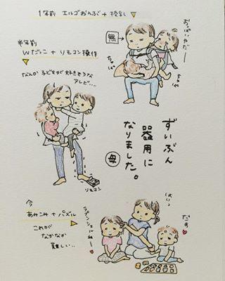 毎日激闘!ママの「ほぼワンオペ2人育児」を、思わず応援したくなる!の画像5
