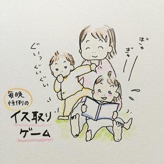 毎日激闘!ママの「ほぼワンオペ2人育児」を、思わず応援したくなる!の画像1