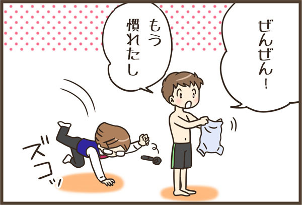 洗濯するときは、表か裏か?!母ちゃんvs.子どもたちとの激突を完全中継!の画像12