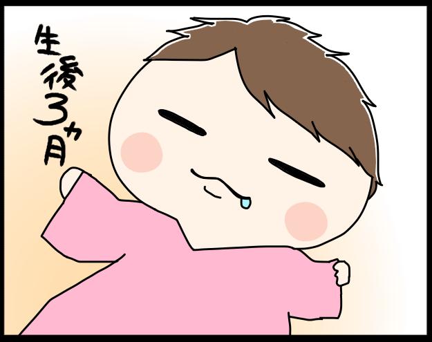 フサフサ or 少なめ!?赤ちゃんの毛量タイプがバラエティ豊かでかわいい♡の画像10