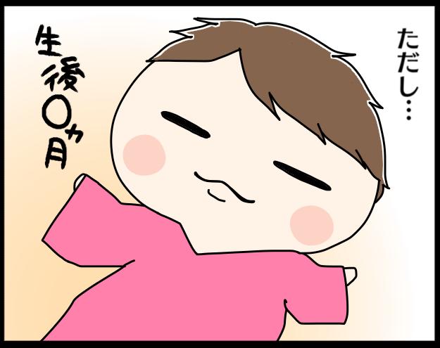 フサフサ or 少なめ!?赤ちゃんの毛量タイプがバラエティ豊かでかわいい♡の画像8