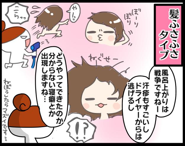 フサフサ or 少なめ!?赤ちゃんの毛量タイプがバラエティ豊かでかわいい♡の画像6